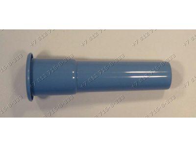 7050973,Голубой толкатель для мясорубок Braun 4195 купить