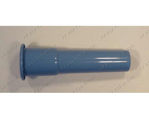 Голубой толкатель для мясорубок Braun 4195