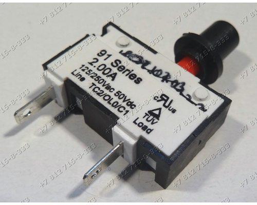 Аварийная кнопка для мясорубки Bosch MFW45020/01, Redmond RMG-1203-8 RMG1203