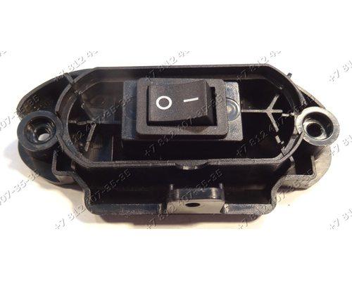 Сетевой выключатель для мясорубки Philips HR2708 HR2709 HR2710 HR2711 HR2712 HR2713 HR2714 HR2722 HR2723