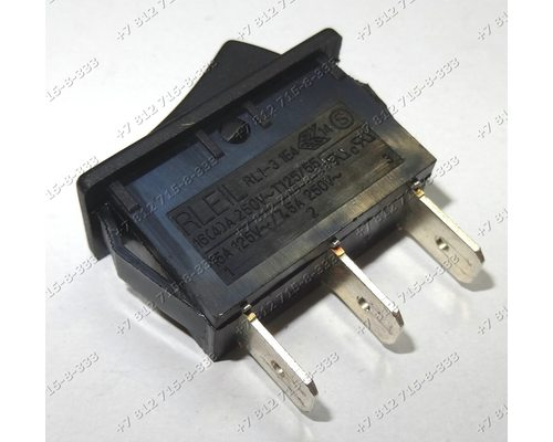 Кнопка реверса для мясорубки Kenwood MG450