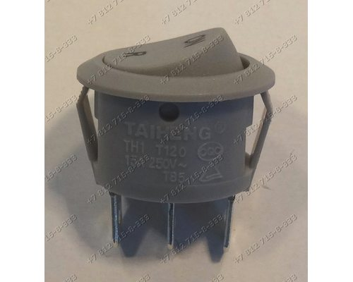 Кнопка реверса для мясорубки Scarlett SC4249, SC-MG45S40, SCMG45S40, Polaris PMG-2039A, PMG2039A, PMG2005