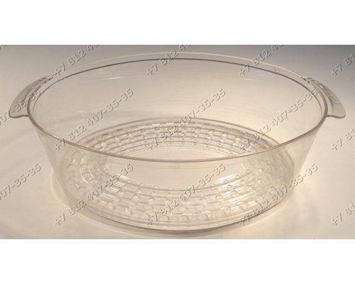 Большая чаша для пароварки Moulinex Principio MV100030/AQ