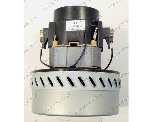 Двигатель 1200W высокий H175 мм VAC026UN SKL VC07W30 для моющего пылесоса универсальный