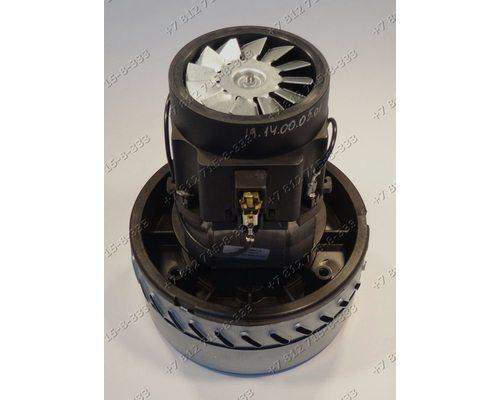 Двигатель 1200W высокий H175 мм BP38772X/B BP38804X/B Италия для моющего пылесоса универсальный