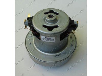 Двигатель 2000W H 120 мм VAC023UN skl для пылесоса универсальный