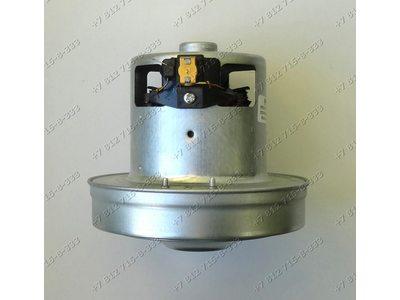 Двигатель 2200W VAC024UN skl для пылесоса универсальный