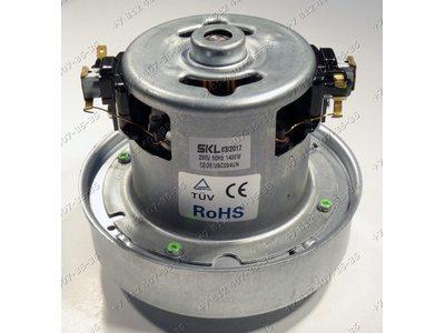 Двигатель 1400W VAC034UN H120мм для пылесоса универсальный