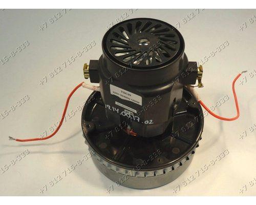 Двигатель 1200W YDC09 для пылесоса универсальный моющий