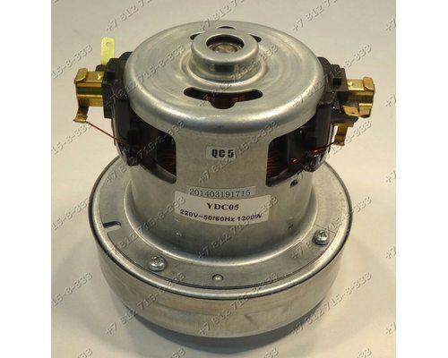 Двигатель 1200W YDC05 220V D105 D73 H102 H40 HCX120 HCX-120 для маленьких пылесосов универсальный