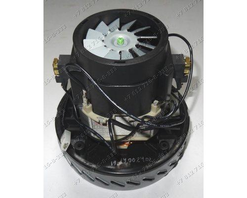 Двигатель 1200W H145 мм VAC027UN для пылесоса универсальный моющий