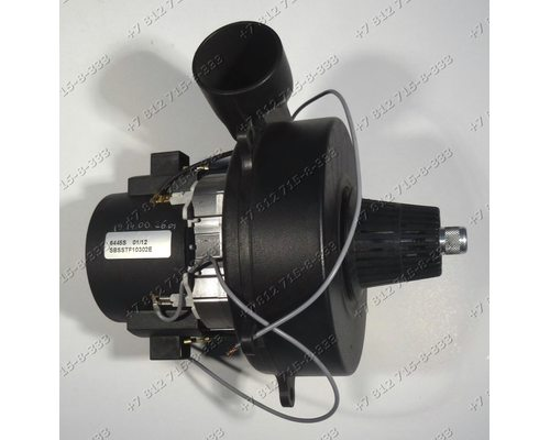 Двигатель 1000W 6445S SBSSTF10302E универсальный для профессиональных моющих пылесосов