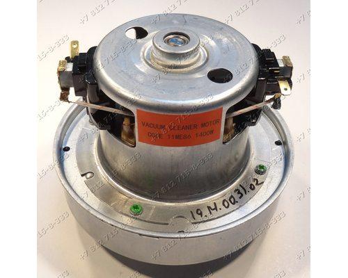 Двигатель 1400W 11ME86 h115 для пылесоса универсальный