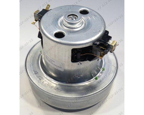Двигатель 1200W V1J-PH22 V1JPH22 универсальный для пылесоса LG, Daewoo