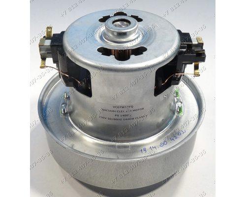Двигатель 1400W, VC07W18FQ, H-103 мм, D-129 мм, универсальный для пылесоса