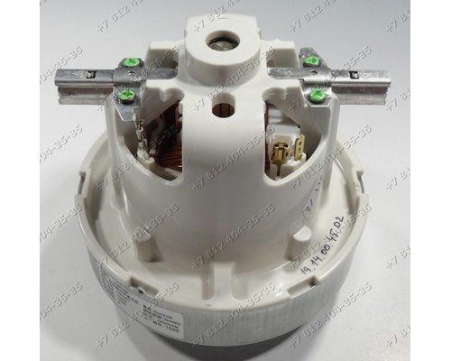 Двигатель 1200W, E063200085, 063200085, 82335200 H=123 мм, D=130 мм, универсальный для пылесоса Philips