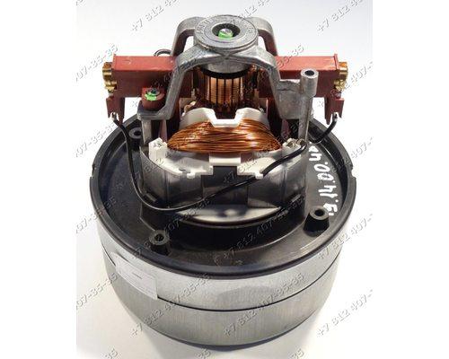 Двигатель 1200W Ametek 11ME05, 060200475, H165 мм, D146 мм, универсальный для пылесоса Rowenta, Miele, Hoover
