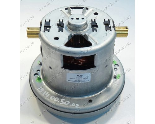 Двигатель 1400W VC07W33 VCM1400-H D-140 мм H-125 мм, универсальный для пылесосов