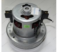 Двигатель для пылесоса Zanussi ZAN3310, ZAN3321, ZAN3341
