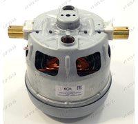 Двигатель для пылесоса Bosch BSG82480/19, BSGL2MOVE5, BSGL2MOV30/11, BSGL2MOV21/09 и т.д.