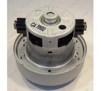 Двигатель для пылесоса Samsung SC4470, SC4471, SC4472, SC4473, SC4750, SC4757