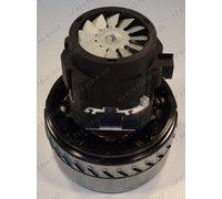Двигатель для пылесоса Samsung Ametek 061300555 1600W оригинал