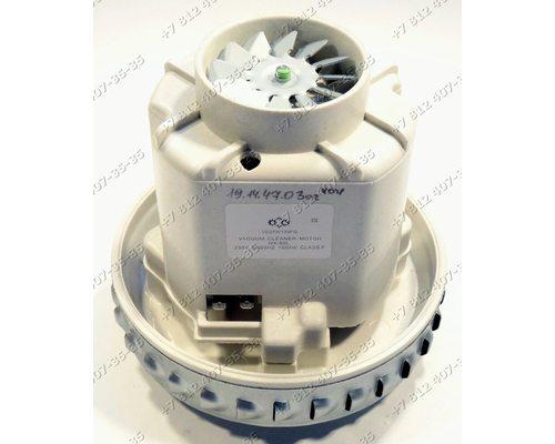 Двигатель VC07W139FQ HX-80L 1600W для пылесоса Thomas