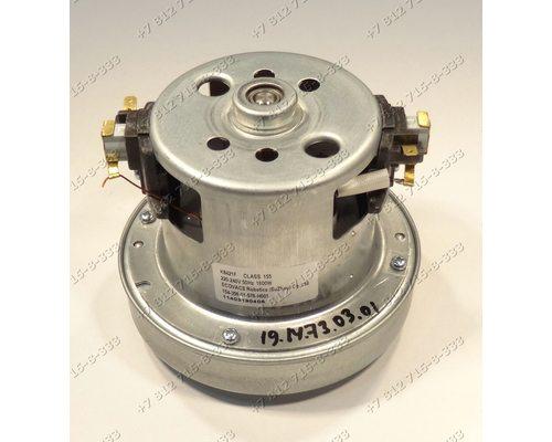 Двигатель для пылесоса VAX C90MMFR, Redmond RV-308, RV308