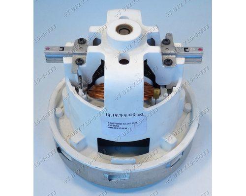 Двигатель E 063700003 230-50/60 1200W AMETEK для пылесоса Karcher