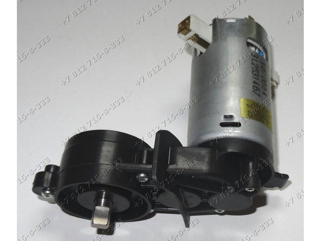 двигатель привода турбощетки пылесоса dyson dc62