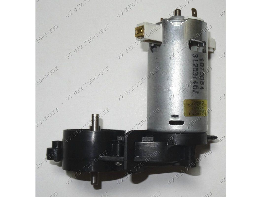 Двигатель привода турбощетки пылесоса dyson dc62 дайсон как снять стакан