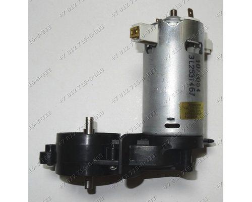 Двигатель привода турбощетки Johnson DC771(2)XLLG 505022000841 1D70054 240V 50Hz для пылесоса Dyson DC18