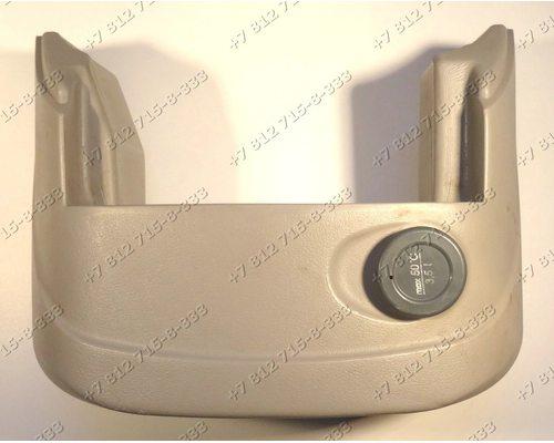Емкость для воды для пылесоса Zelmer 619.5.b5e, 619.5D5S
