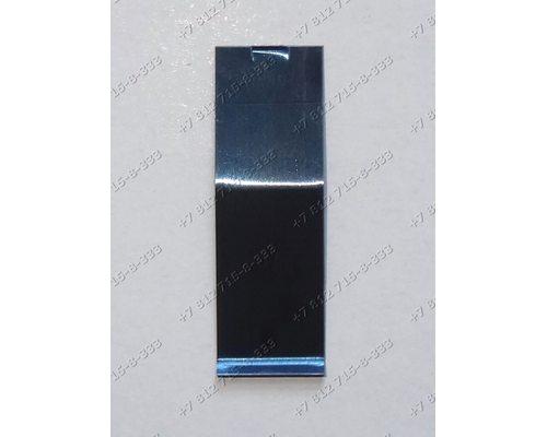 Вставка в держатель пылесборника для пылесоса Bosch BSG82480/19