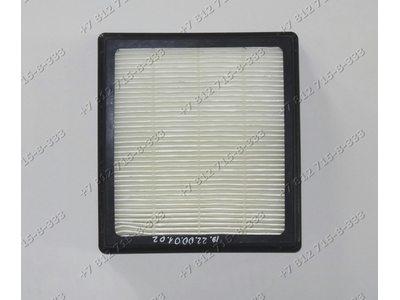 Фильтр HEPA 130*116 мм универсальный для пылесоса купить