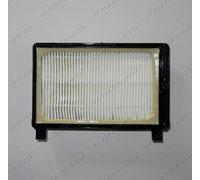 Фильтр HEPA 144*88 мм универсальный для пылесоса