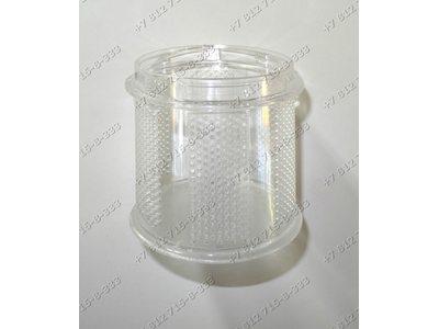 Стаканчик на фильтр для пылесоса Zanussi ZAC6742, ZAC6725, ZAC6707, ZAC6707, ZAC6805, ZAC6810