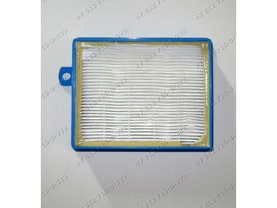 Фильтр hepa для пылесоса AEG, Electrolux, Philips EFS1W EFH13W 9001677682 - оригинал - купить