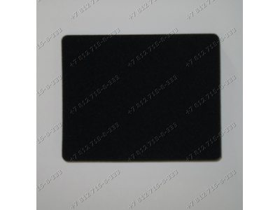 Фильтр выходного воздуха для пылесоса Electrolux ZE346R, ZJM68SP, ZSC6930, ZSC6940CNM, ZAM6100, ZCX6201, ZAC6807