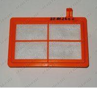 Фильтр для пылесоса Electrolux ZTF7610, ZTF7635UK, ZTF7640U, ZEE2190, ZTF7660EL, ZEE2180, ZTF7616