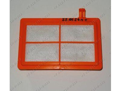 Фильтр выходной для пылесоса Electrolux ZTF7610, ZTF7635UK, ZTF7640U, ZEE2190, ZTF7660EL, ZEE2180, ZTF7616