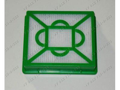 Фильтр hepa для пылесоса Electrpolux ZP3520, 3523, 3525, ZP3525CS, ZP4000EL, ZP4005N, ZP4002NEL