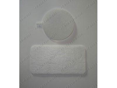 Комплект фильтров для пылесоса Electrolux 9092880591