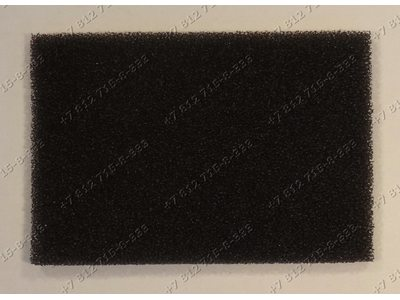 Фильтр для пылесоса Electrolux Z1014, ZCE2000, ECE33EB, Z1027X, ZCE2200, ZCE1800