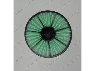 Фильтр HEPA для пылесоса LG VC7141NTR, VC7461NTR, VC7462HE, VC7463HTU, VC7483HTU, VC7153HTV купить