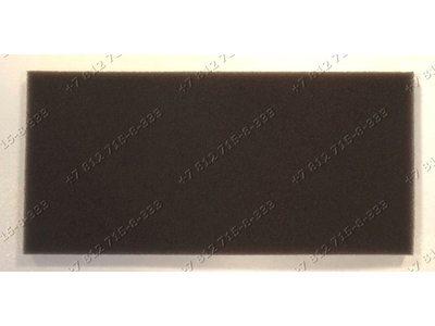 Фильтр в контейнере для пыли поролон для пылесоса Bosch BSGL2MOV30/11, BSA2882/06, BSGL2MOV31/11