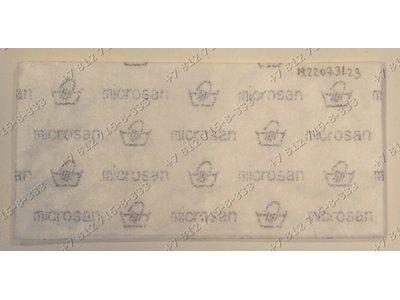 Фильтр в контейнере для пыли microsan для пылесоса Bosch BSGL2MOV30/11, BSA2882/06, BSGL2MOV31/11