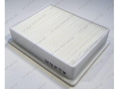 Фильтр HEPA для пылесоса Samsung SC6520, SC6530, SC6531, SC6532, SC6533, SC6540, SC6541, SC6542