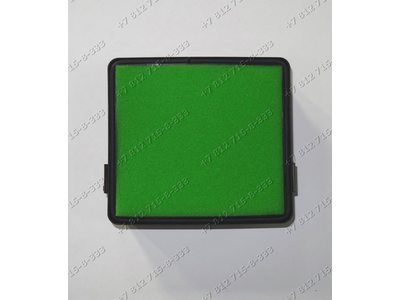 Фильтр HEPA для пылесоса Samsung VC8714VC3B/XEV,VC8714VN3B/XEV,VC8715HT3B