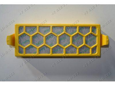 Фильтр HEPA для пылесоса Samsung SC8300, SC8301, SC8305, SC8340, SC8343, SC8345, SC8350, SC8355